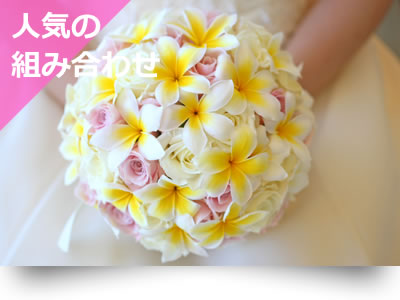 生花ブーケやレイ花冠のオプション