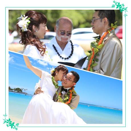 ハワイの挙式とビーチ撮影ができる
