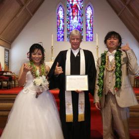 ハワイの教会で挙式